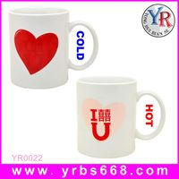 Printing your photo amazing color change mug wedding giveaways philippines/giveaways for weddings