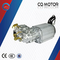 3KW power 60V voltage electric tricycle e rickshaw differential DC motor