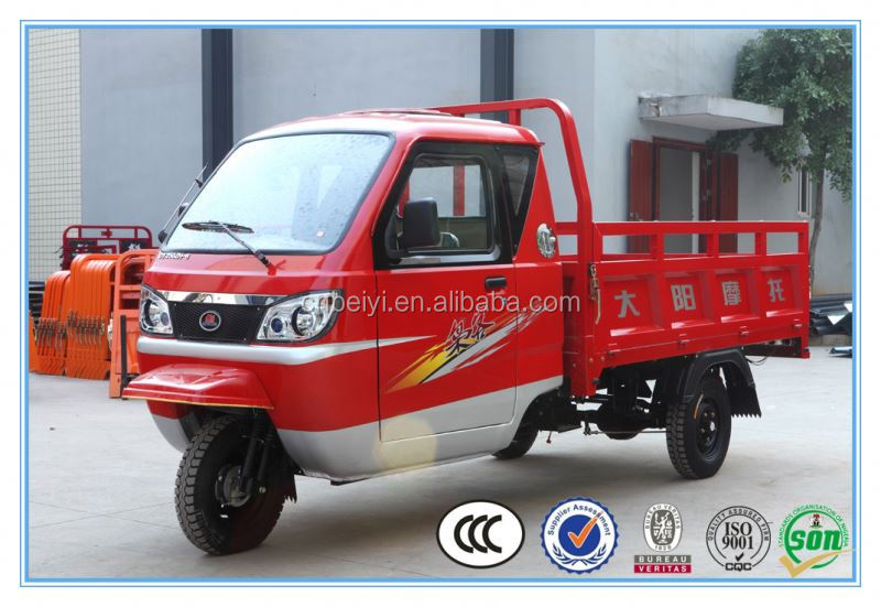 chinese popular new style150-300 cc closed cabin three wheel motor tricycle