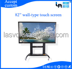 Guangzhou 82 inch indoor Infrared Wall-mounted general touch open frame touch screen monitor PC