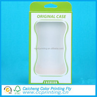 Smart Phone Box/Mobile Phone Case/Cell Phone Gift Packaging Box