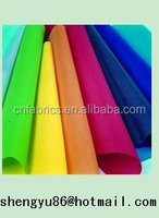 PP Spunbonded non-woven fabric for agriculture