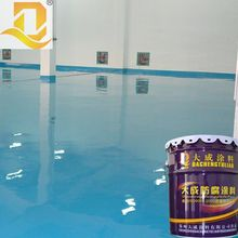 Factory Wholesale Price High Quality Special Industrial High Build Epoxy Floor Paint