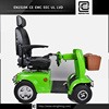 electric ride new design BRI-S03 high tech scooter