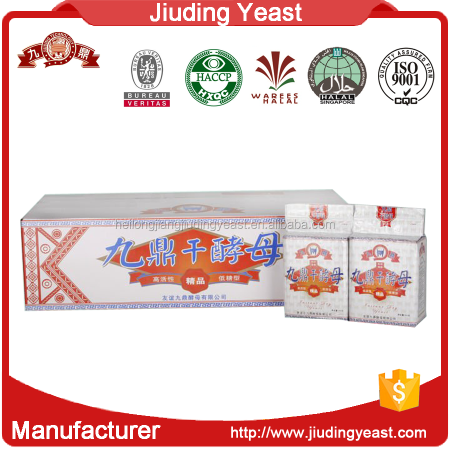 HACCP/ISO/HALAL/BV certificate 400g Low Sugar saf Instant Yeast from China