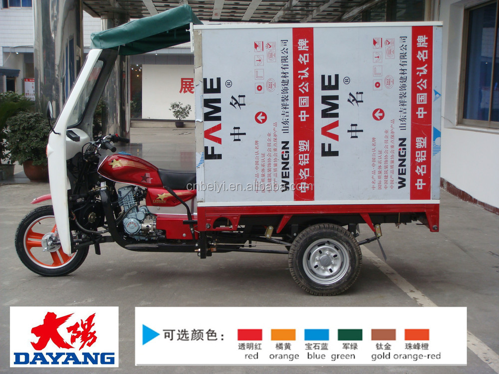 High Quality Cab 3 Wheel Motorcycle China suppliers to nigeria 250cc cabin tricycle