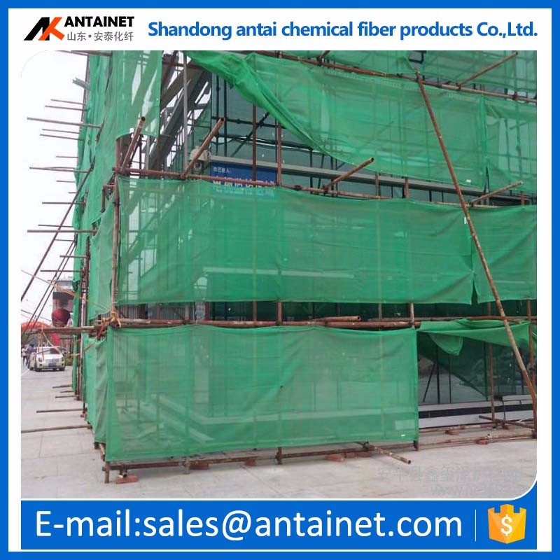 good quality barrier fencing safety netting