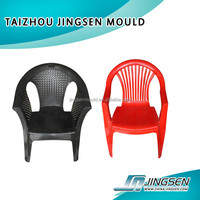 Plastic Injection Household chair Mould Manufacturer / Chair Moulds / chair mold manufacturer