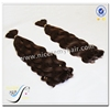 /product-gs/wholesale-100-virgin-human-hair-natural-wave-brown-color-braiding-hairfor-wig-making-60461222228.html