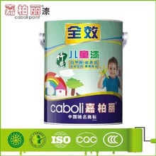 Caboli water base exterior cement wall roller brush protective coating