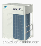 VRV-X Series r410a inverter central air condition