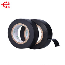 Rubber Adhesive Tape PVC Electrical Insulating Tape