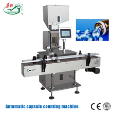 HUALIAN New Arrival 2017 Hot Sales 0.03m3/min Automatic Capsule Filling Counting Machine