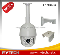 CCTV ip 20X zoom PTZ IR Outdoor Dome Security High Speed Camera D/N W/Mount