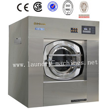 laundry used industrial washing machine,hotel used washing machine,commercial washing machine