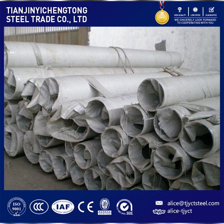 YCT round seamless hot tube8 japanese stainless steel tube 666