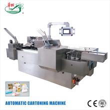 Automatic cartoning machine for coffee bar and chocolate bar