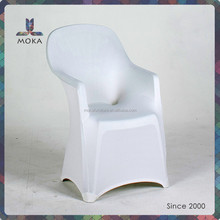 dining room chair covers with arms wholesale rosette chair cover for sale