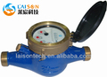 Multi-Jet Wet Copper Water Meter DN 15