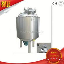 small tooth paste manufacturing plant/chemical process tank