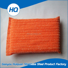 Household cleaning color sponge scouring pad
