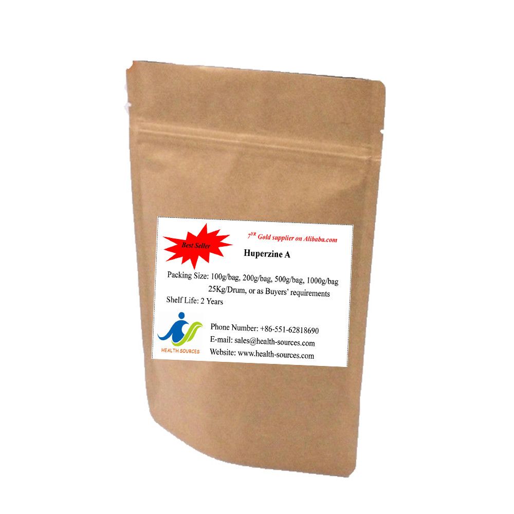 1kg Huperzine A 1% brown powder Certificate of Analysis Paypal accepted
