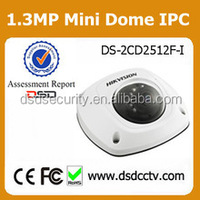 whats best selling 2014 1.3mp hikvision ip camera dome with audio DS-2CD2512F-IS