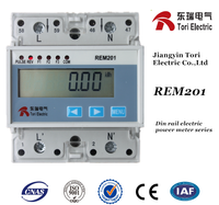 High quality single phase din rail energy meter accessories REM201