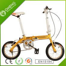 folding bike 14 inch for adult most popular city bicycle 1 speed more color aluminum alloy body
