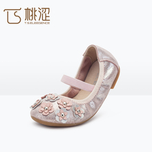 kids Cowhide flowers beaded egg rolls elastic band girls ballet flats princess shoes