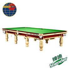 12ft Shender Golden Prince Snooker Table IBSF tournament table billiard table Star