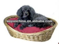 2016 Rattan Pet Basket with Mattress Wholesale