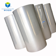 Food wrap PP/PE Material Below Molding 5-layer Standard POF Shrink Film