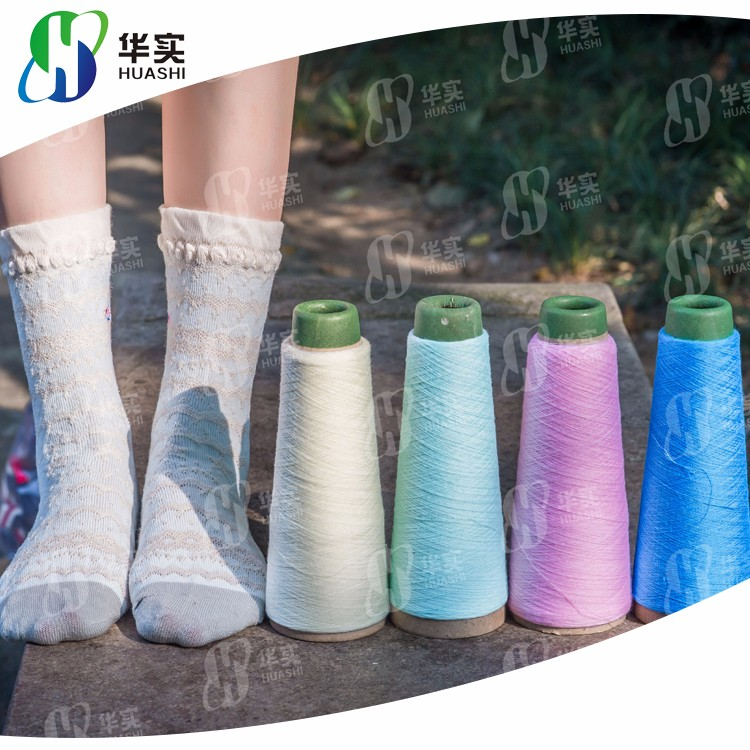 OEM service dope dyed 100 virgin spun polyester yarn wholesale price