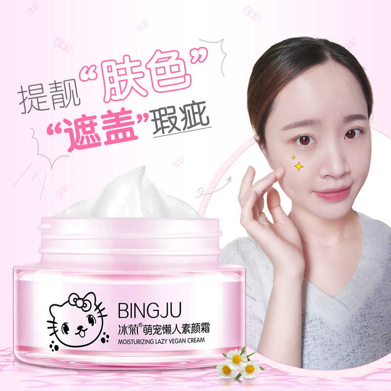 Very Cute Hello Kitty Packaging Design Toning Light Cream Concealer Whitening Face Cream