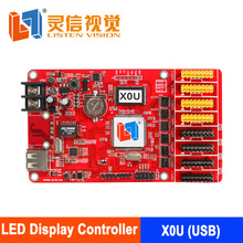 Free sample controller cortina led video