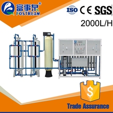 Fostream drinking water system reverse osmosis, japanese water purification plant