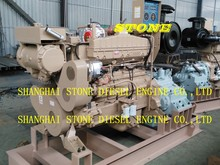 CUMMINS NT855-M200 NT855-M240 NT855-M250 NT855-M270 NT855-M280 NT855-M300 marine engine for fishing boat