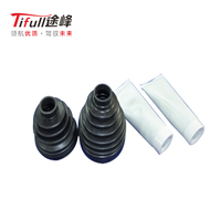 Manufucture KUN2# GGN25 TGN26 LAN25 Inner CV Joint Boot Kit 04437-0K020 Auto Rubber Parts