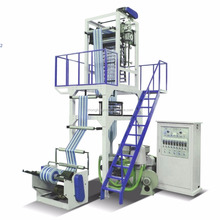 Newest Two Color Strip Film Blowing Machine