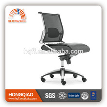 cheap office chairs 2015 new design pu leather product for sofa herman miller mesh chair