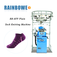 2017 Hot-selling RB-6FP plain sock knitting machine to make invisible boat socks
