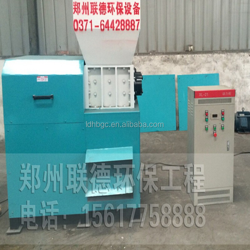 Environmental protective type grabage shredder/thin film shredding machine