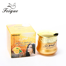 New Feique natural skin care remove freckle spots and age spots effective bleaching lemon face whitening cream