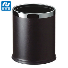 Cheap Price Leather Waste Bin Hotel Room, Mini Garbage Can