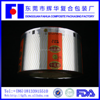 4 layers Turron de Yema packing aluminum foil laminated roll film