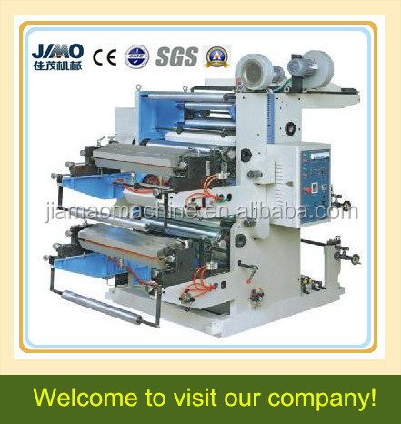 Reliable Wenzhou Gold Supplier Double Colors High Speed Aluminum Foil Flexo Printing Machine
