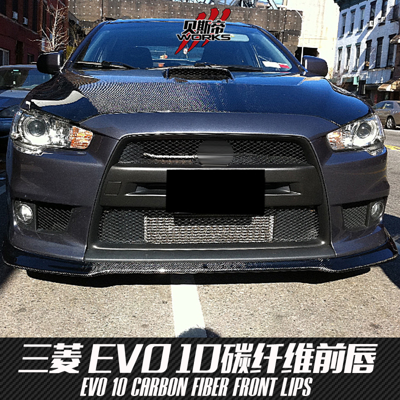 08-15 Ralliart Style Carbon Fiber Front Lips fit Mitsubishi EVO10