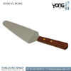 10 inch wooden handle stainless steel cake server pie server