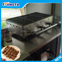 Looking for distributor manufactural commercial LPG gas fish ball making machine takoyaki grill for sale